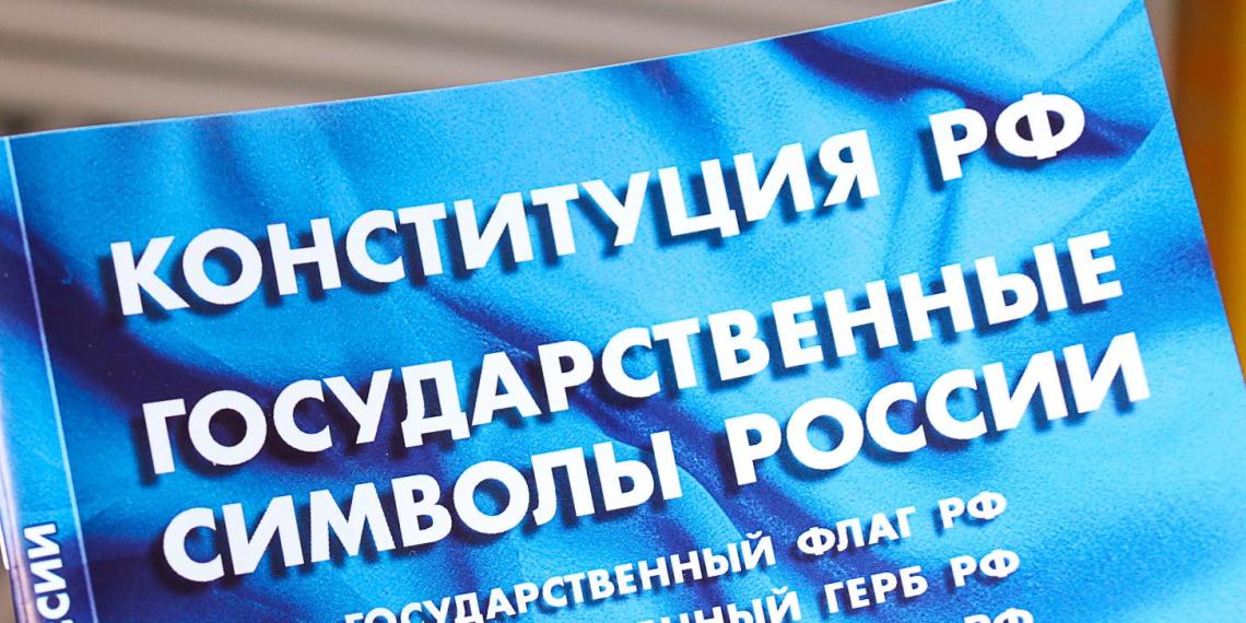 Партия пенсионеров удивилась позиции КПРФ по поправкам в Конституцию
