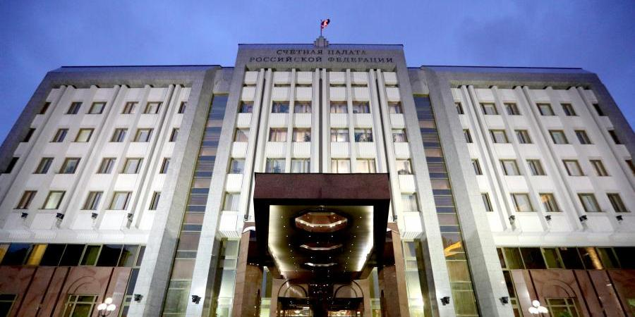 Аудиторы Счетной палаты не смогли объяснить аномальные расходы нескольких министерств