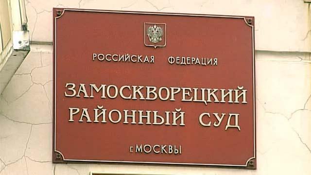 Приговор братьям Навальным: правда и домыслы