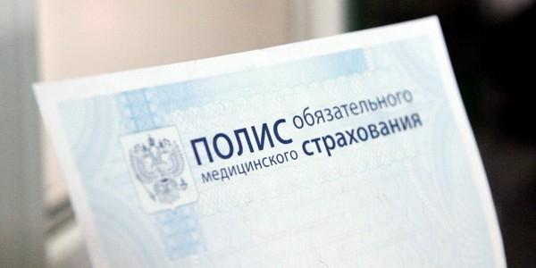 """""""Ведомости"""" сообщили о нехватке полтриллиона рублей на зарплаты врачам"""
