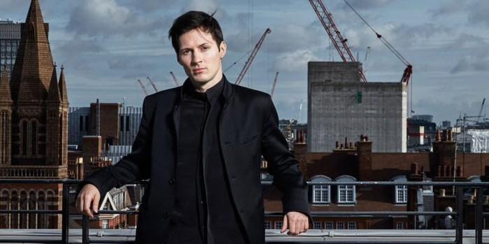 Павел Дуров усомнился в достоверности доклада про Трампа