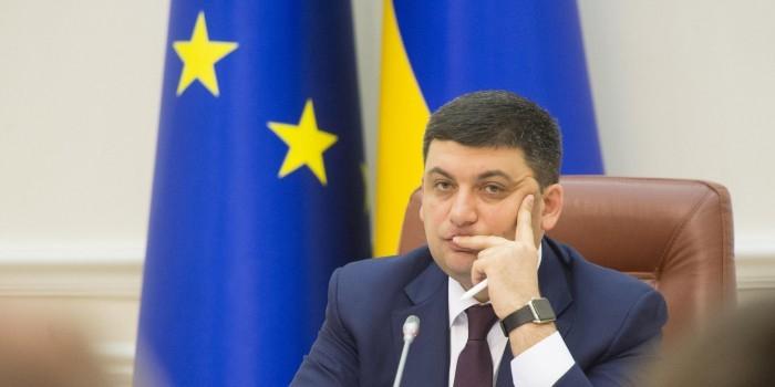 Правительство Украины ввело чрезвычайные меры из-за прекращения поставок донбасского угля