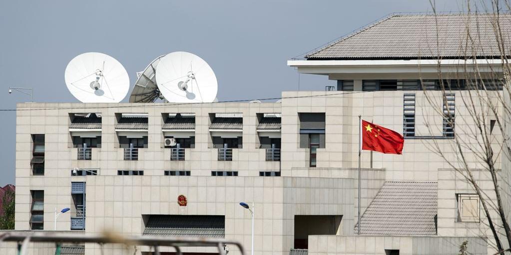 """""""Запугивание не сработает"""": Китай выразил готовность противостоять США и ЕС"""