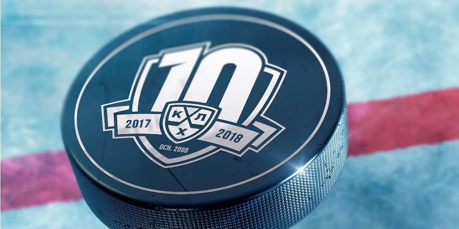 СМИ посчитали суммы контрактов и бонусов ведущих клубов КХЛ