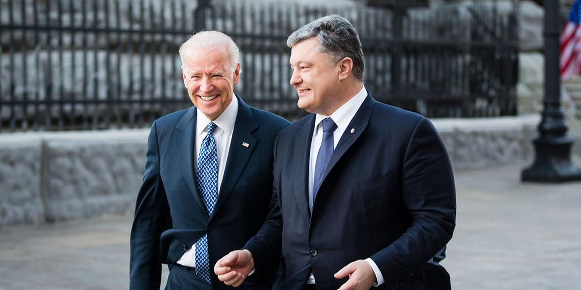 Госдеп раскрыл объемы денежной помощи для Украины