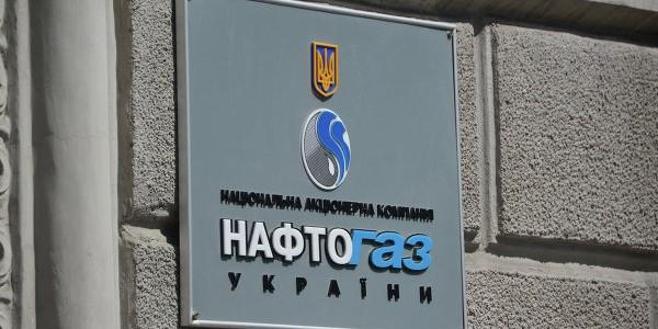 """""""Нафтогаз"""" увеличил сумму иска к """"Газпрому"""""""