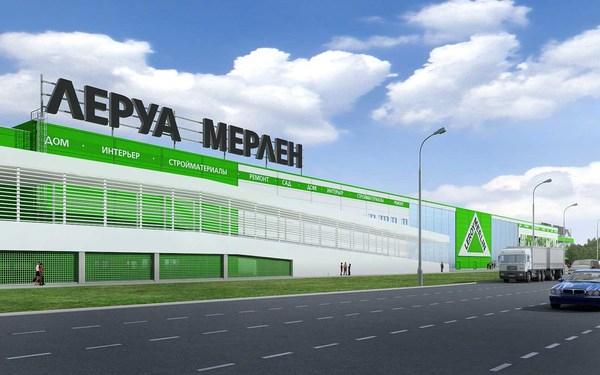 """Кризису вопреки - компания """"Леруа Мерлен"""" увеличивает инвестиции в РФ"""
