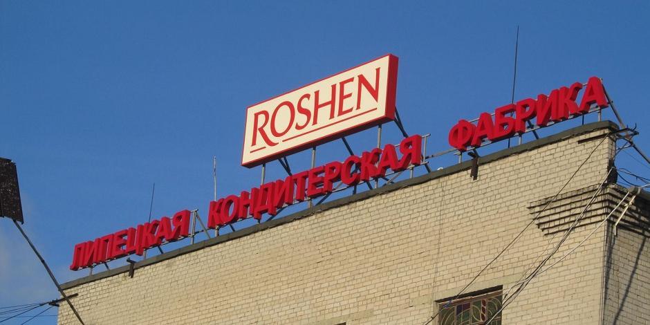 В Roshen не против, если фабрика Порошенко в Липецке сгниет