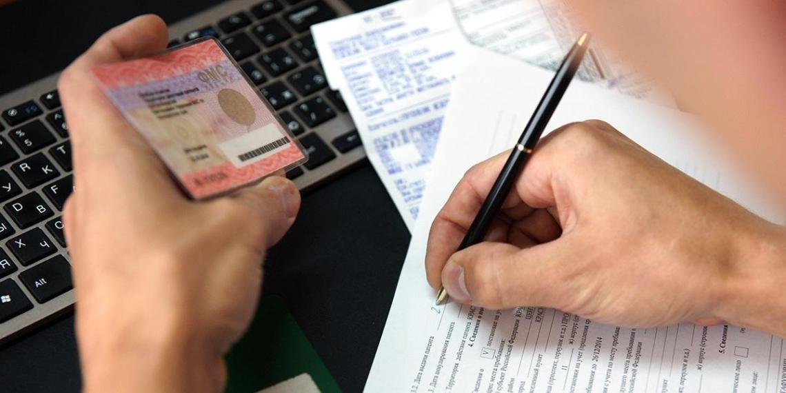 В России упростили регистрацию по месту жительства и месту пребывания