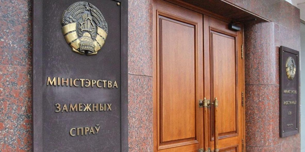 Белоруссия отозвала согласие на нового посла США