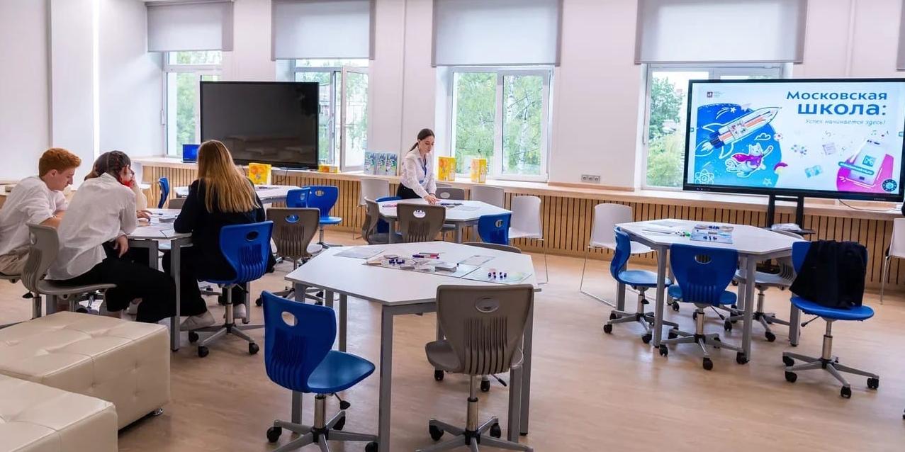 Новый стандарт московских школ: как учатся дети XXI века