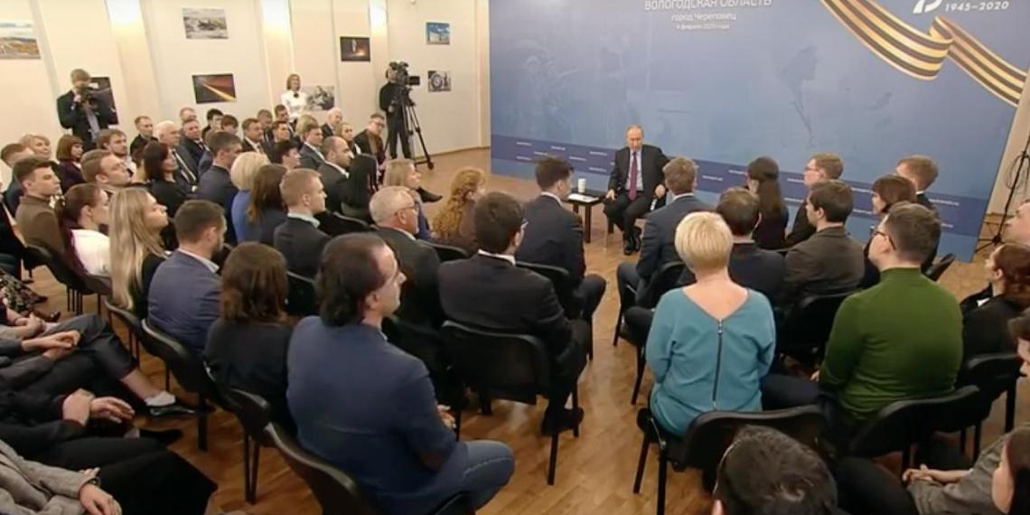 Путин: поправки к Конституции нужны не для продления моих полномочий