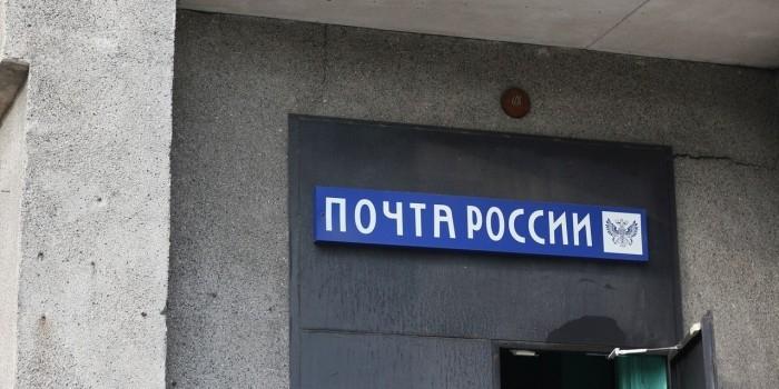 """Стало известно, кто возглавит """"Почту России"""" вместо Страшнова"""