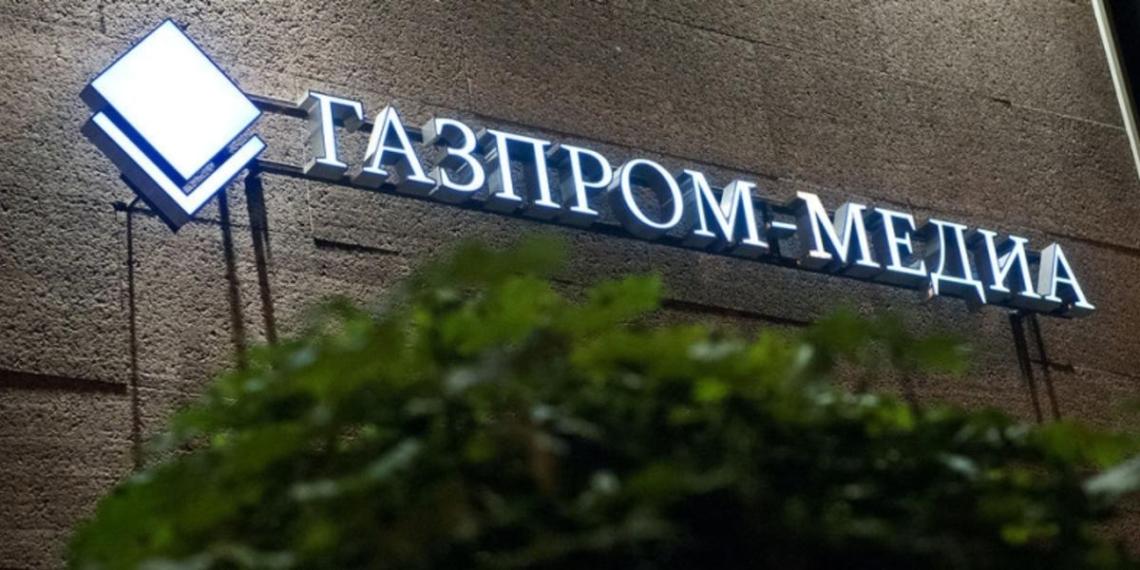 """""""Газпром-Медиа"""" впервые за 20 лет озвучил стоимость канала НТВ"""