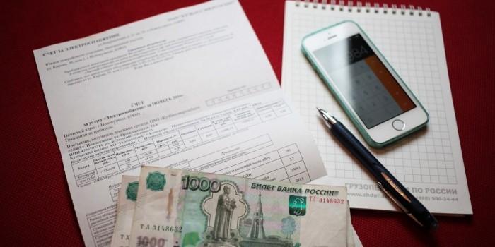 Задолженность россиян по ЖКХ достигла 1,3 трлн рублей