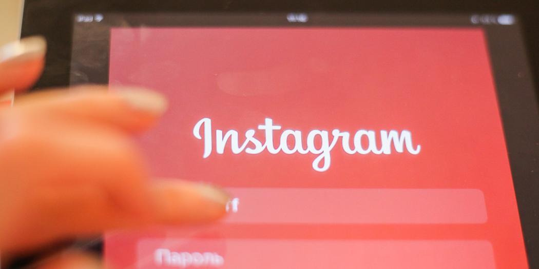 Instagram объявил о грандиозных изменениях