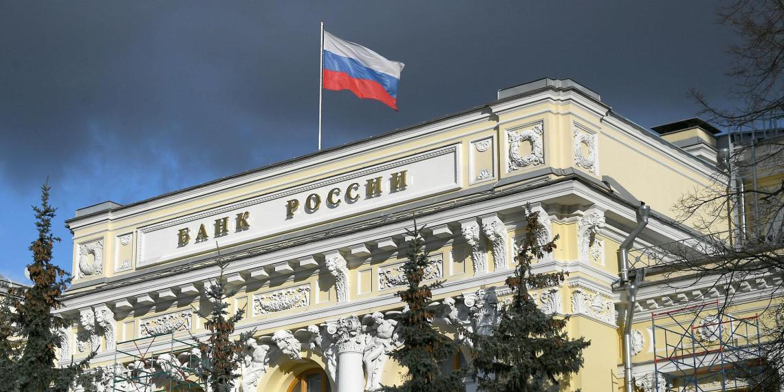 ЦБ влил в поддержку курса рубля рекордную сумму