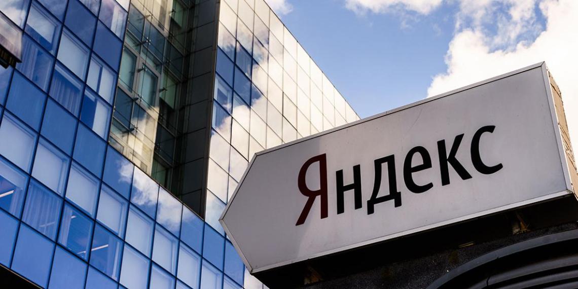 """""""Яндекс"""" купил банк у гендиректора """"Связного"""" ради банковской лицензии"""