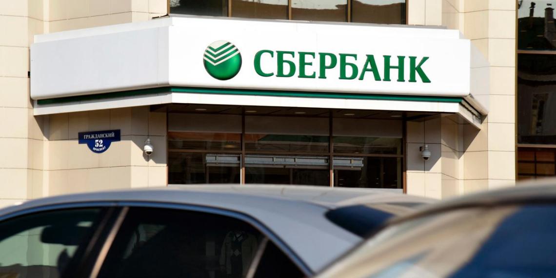 """Сбер"" запустил сервис подписки на автомобили для россиян"