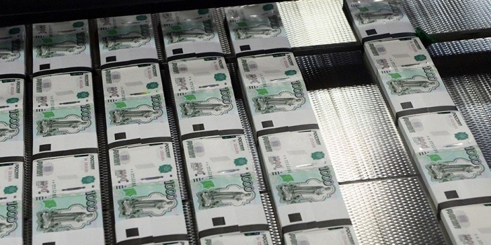 Названы планируемые траты из ФНБ и Резервного фонда для покрытия дефицита бюджета
