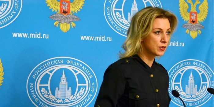 """Захарова призвала США избавиться от иллюзий о возможности """"приручить"""" террористов"""