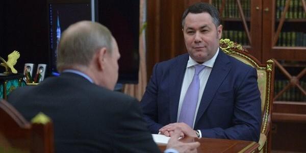 Владимир Путин назначил и.о. губернатора Тверской области Игоря Руденю