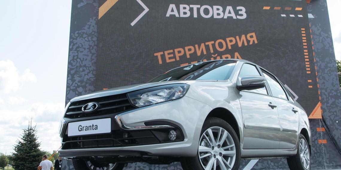 Lada меняет платформу и поднимет цены до 1,2 млн