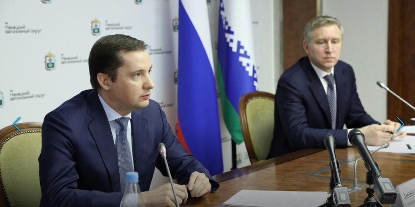 Главы Архангельской области и НАО подписали меморандум о намерении объединить регионы