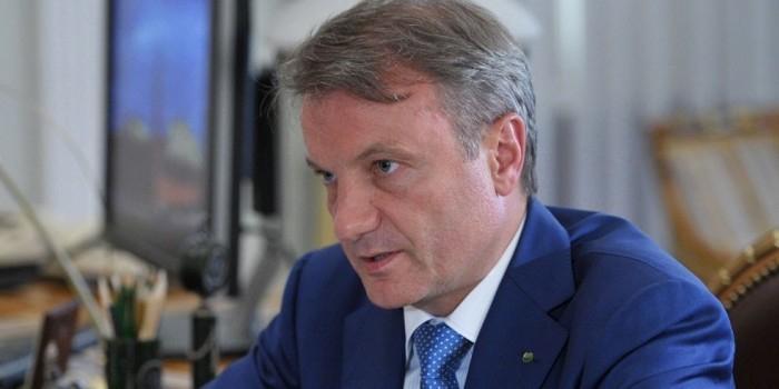 """Греф назвал сильный рубль и нефть по $120 """"экономической болезнью"""""""