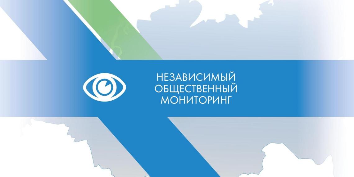 Смоленский штаб наблюдателей подписал меморандум о сотрудничестве с крупнейшими партиями