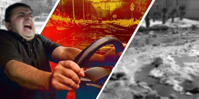 """""""Весна придет - асфальт всплывет"""": как выглядят российские дороги после зимы"""