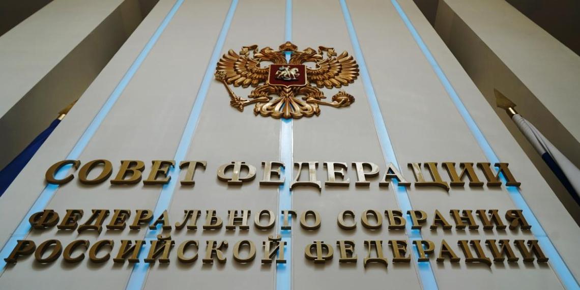 Совфед одобрил закон о лишении свободы за нарушение территориальной целостности РФ