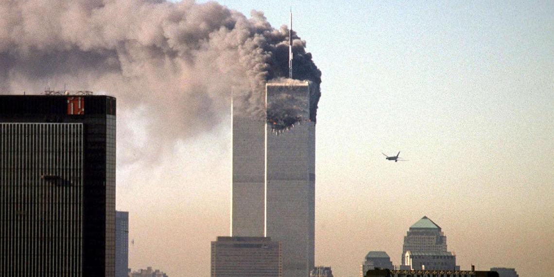 ФБР опубликовало первый рассекреченный документ о терактах 11 сентября