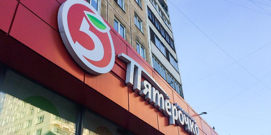Российские супермаркеты по объему выручки обошли Amazon
