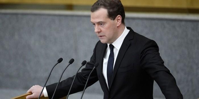 Медведев: Россия поддерживает идею экономического пространства от Лиссабона до Владивостока