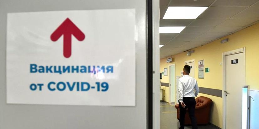 Прививку от коронавируса в Москве сделали уже 190 тысяч человек