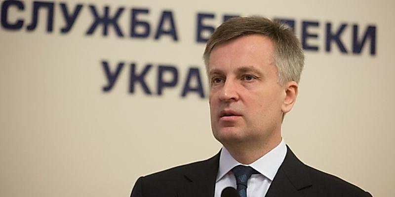 """СБУ обвинило """"власти Днепропетровска"""" в поддержке преступных группировок"""