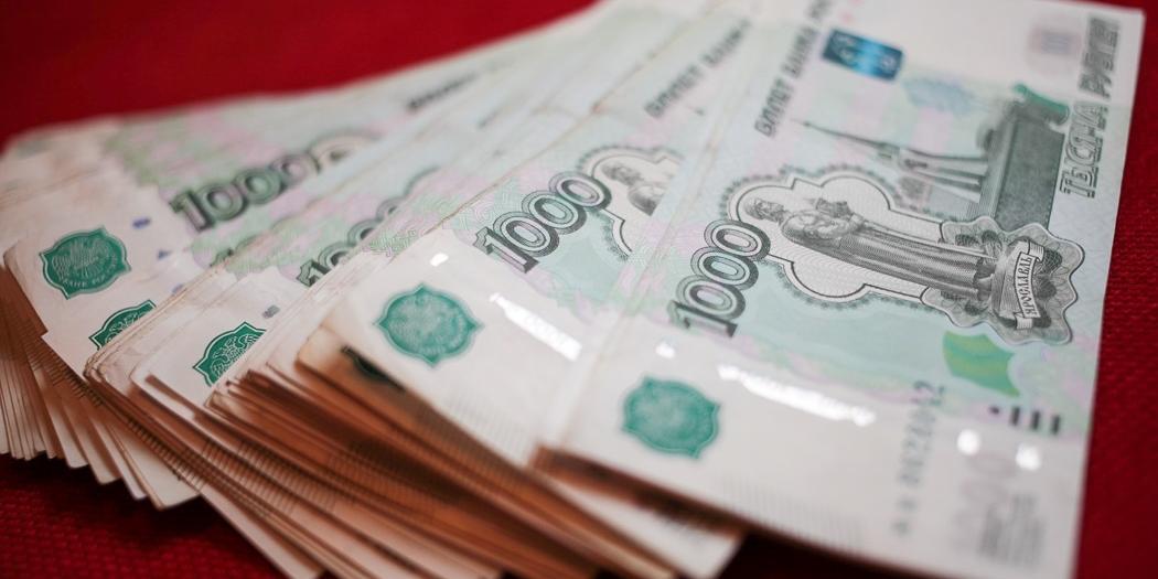 Половина россиян хочет получать безусловный доход 30 тыс. руб. в месяц