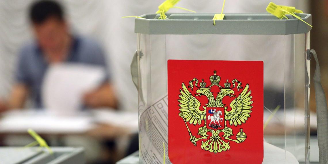 Выборы 2020. Эксперты подвели итоги регистрации кандидатов и партий