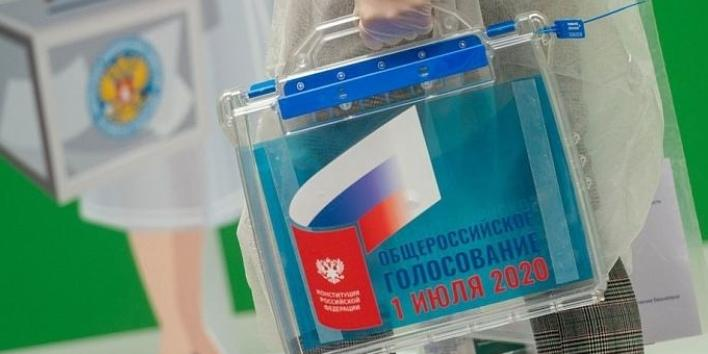 Круглый стол ЭИСИ: доля готовых голосовать по поправкам россиян растет из-за информированности и безопасности на участках
