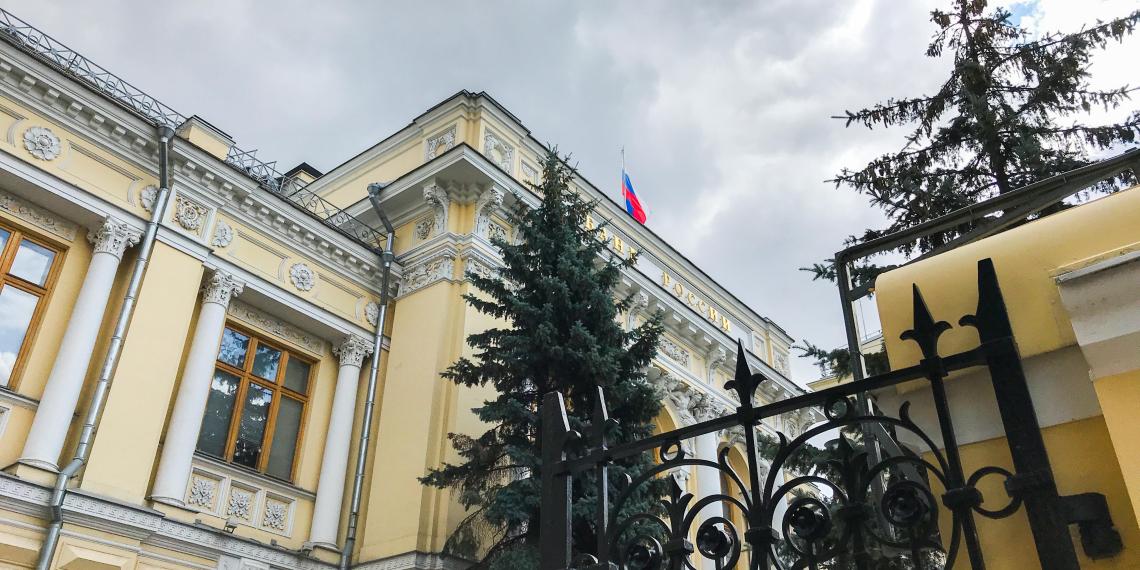 ЦБ поторопил россиян с выплатой кредитов