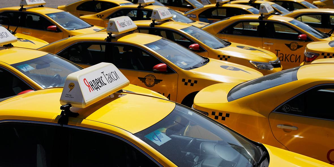 """""""Яндекс"""" повысит цены на услуги такси"""