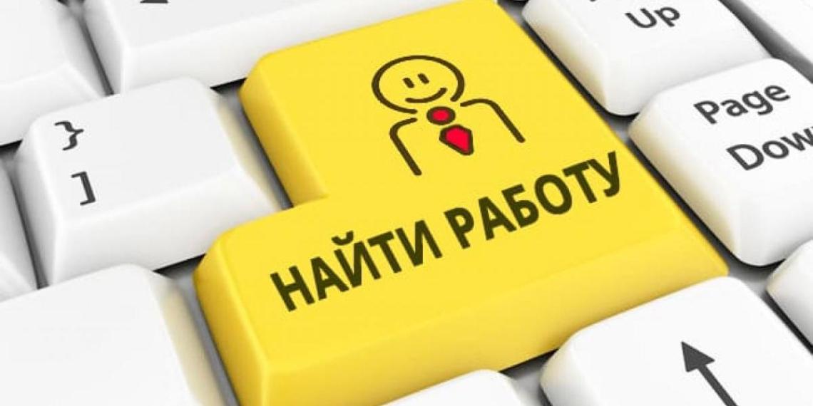Аналитики назвали самые высокооплачиваемые вакансии в России