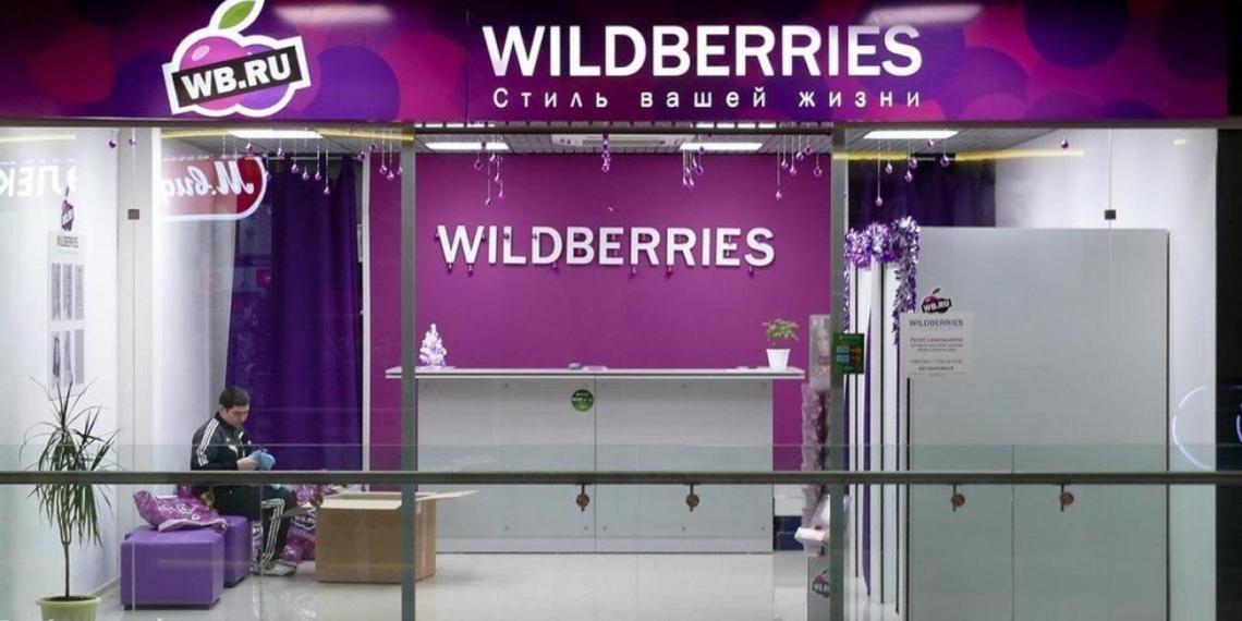ЦБ отреагировал на конфликт Wildberries с Visa и MasterCard