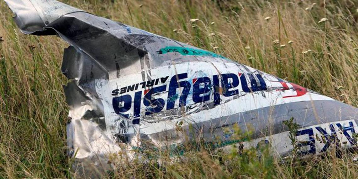 Нидерланды подадут против России иск в ЕСПЧ из-за MH17