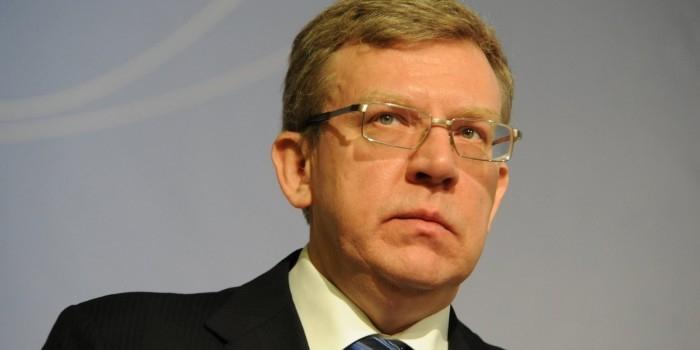 Кудрин спрогнозировал рост экономики РФ в 2016 году