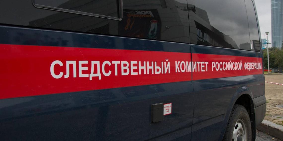 В Нижегородской области нашли убитой американскую студентку
