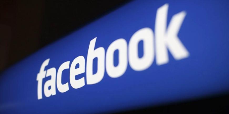 """Facebook использовала данные пользователей для """"премирования"""" партнеров и борьбы с конкурентами"""