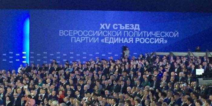 """""""Единая Россия"""" утвердила список кандидатов от партии в Госдуму"""