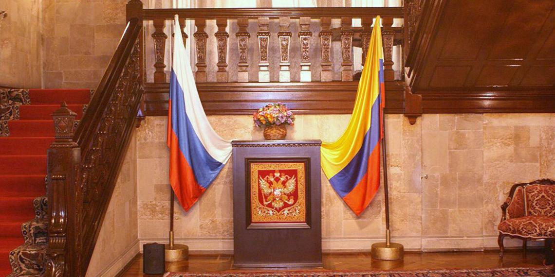 Колумбия выслала российских дипломатов за шпионаж